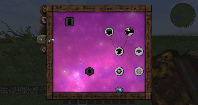 Thaum Craft How To Use Crystals