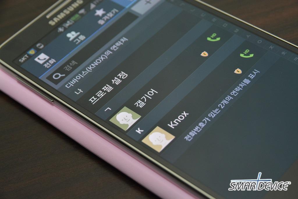 KNOX 활용, KNOX 사용법, 녹스 루팅, 녹스 사용법, 녹스 어플, 삼성 KNOX, 삼성 녹스, 삼성 녹스 사용법, 삼성 녹스 어플