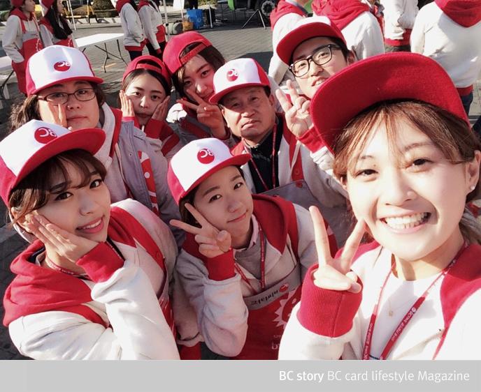 빨간밥차 봉사단 단체사진