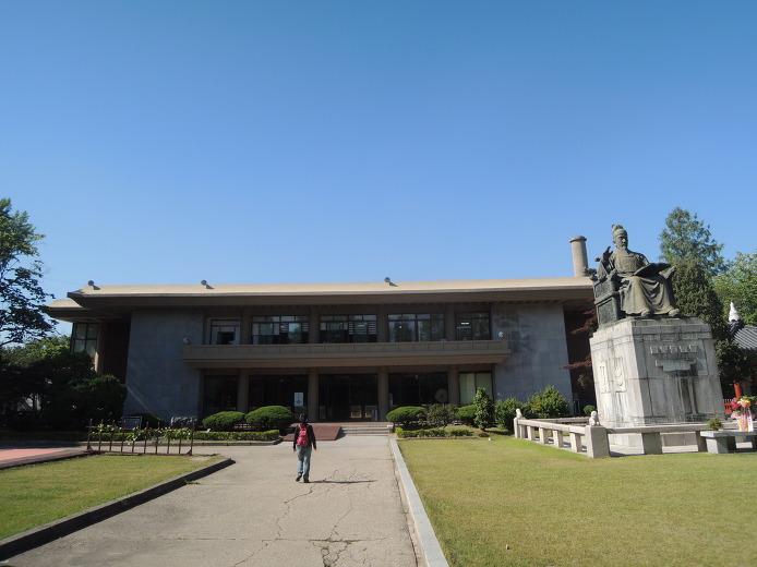 세종대왕기념관