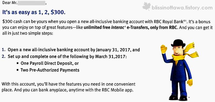 캐나다 은행은 통 큰 고객 유치전을 벌입니다