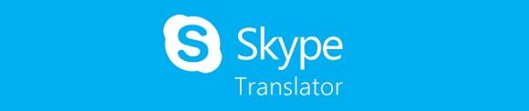 스카이프 번역기 [사진 출처 : http://bit.ly/1nLD0QW]
