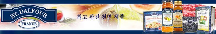 상달프 유기농티