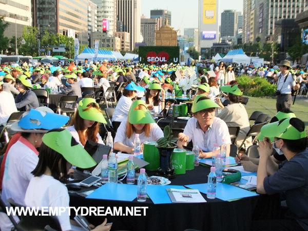 서울시민 미세먼지 대토론회 - 시민과 광장 그리고 참여민주주의