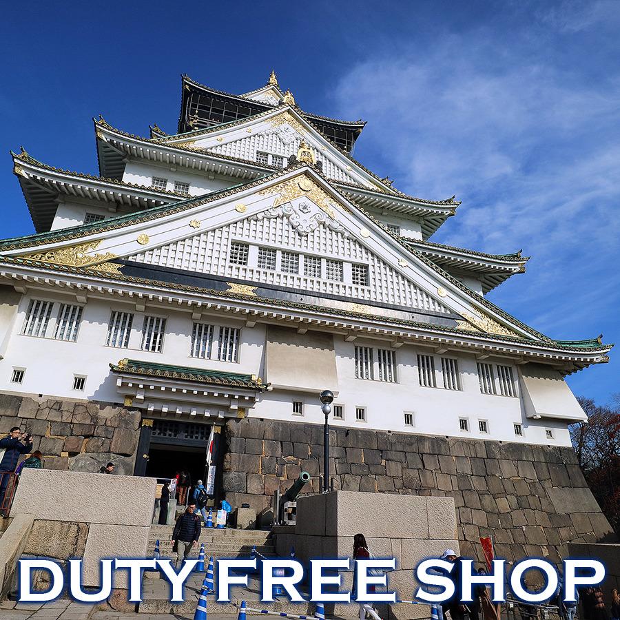 오사카 금까기 여행의 시작~ 인터넷면세점 간사이공항면세점 쇼핑