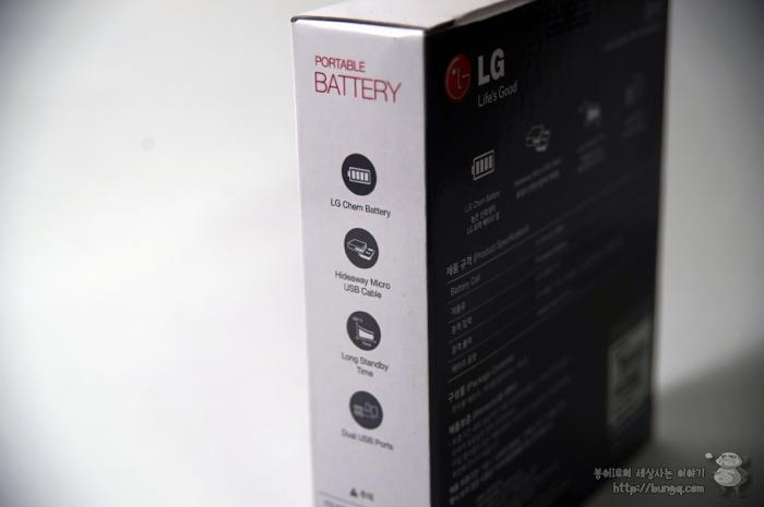 10400mAh, 대용량, 보조배터리, 추천, LG BP4, 패키지