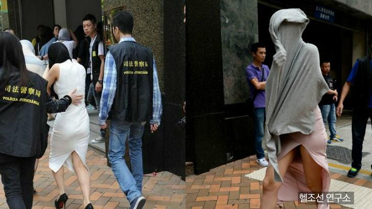 해외 체포된 한국 여성