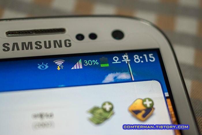 스마트폰 갤럭시S3 Galaxy S3 삼성 Samsung