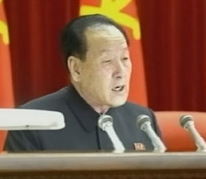 조연준 조직지도부 제1부부장.