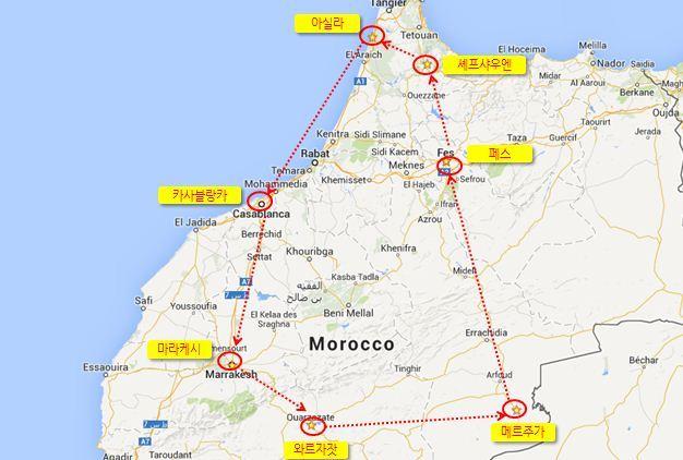 모로코 여행 일정