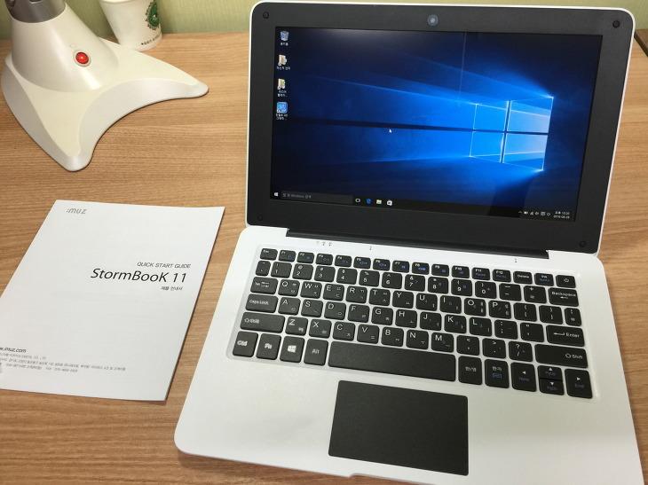 아이뮤즈 스톰북11 사용후기 가벼운 노트북 저렴한 노트북 추천