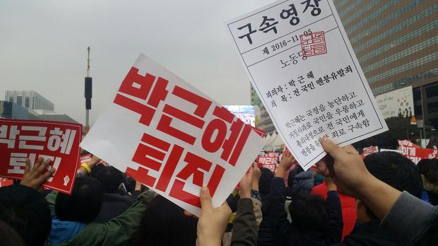박근혜 사퇴 촉구...한국YMCA 비상시국선언문