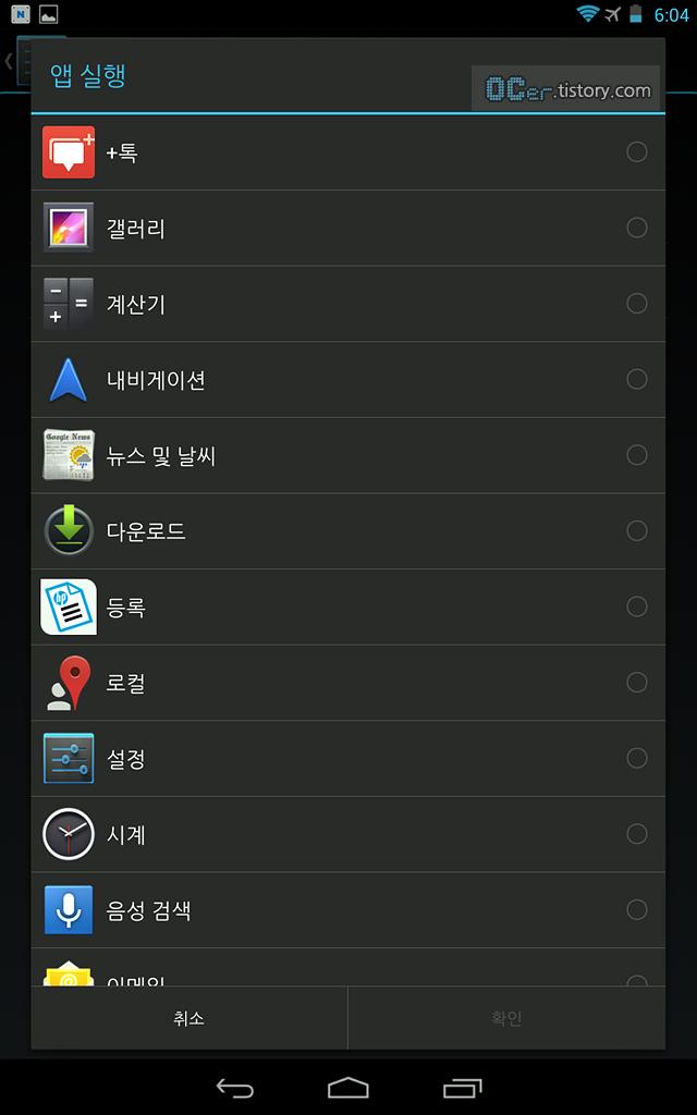 Slate7 Extreme 태블릿, hp slate7, 슬레이트7 익스트림, hp 슬레이트7 익스트림, Tegra Note 7, 테그라노트7, 테그라k1, 테그라4 성능, 엔비디아 쉴드, 테그라4i, 테그라노트, 엔비디아 테그라4, 스냅드래곤 800, 엑시노스, 저가 태블릿, w4, lg 태블릿pc, acer, 타블렛pc 추천, 태블릿pc, acer w4, lg 패드, LG G패드 8.3, acer 태블릿, Acer Iconia W4, g패드 8.3 후기, 윈도우 기반 태블릿, ces2014 삼성 태블릿, 삼성전자 태블릿, 저렴한태블릿pc추천, 삼성 애플, 갤럭시노트 12.2, 와콤 터치펜, 뱀부 터치펜, 와콤 뱀부, 아이패드 터치펜, adonit, 아이패드 스타일러스 펜, 와콤 스타일러스 펜, 뱀부 스타일러스 펜, 아이패드 스타일러스, 아이패드용 펜, 아이코니아, 리뷰, It, 타운리뷰, 이슈, 타운포토, 타운뉴스, 사진, IT리뷰, OCER, IT뉴스, ocer리뷰, 스마트폰