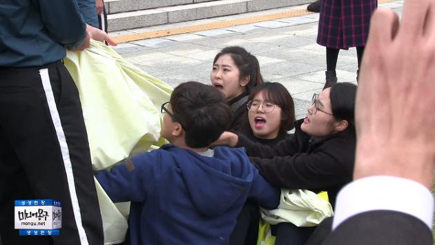[영상] 국회에서 터진 대학생들의 박근혜 탄핵 기습시위