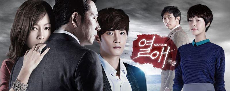 Kim Ngọc Lương Duyên - Perfect Couple 2014