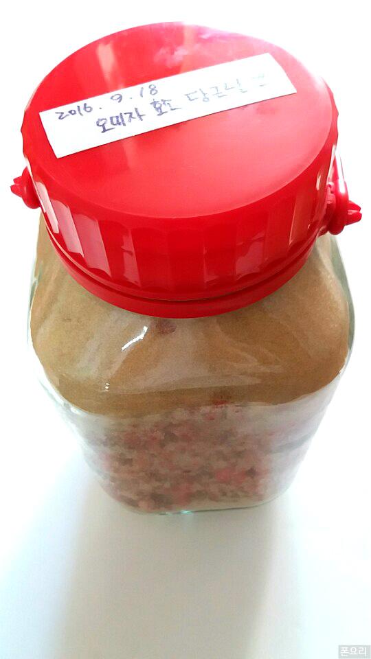 오미자효소 담그는법