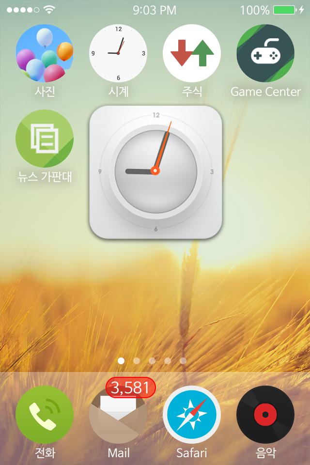 iWidget iOS7
