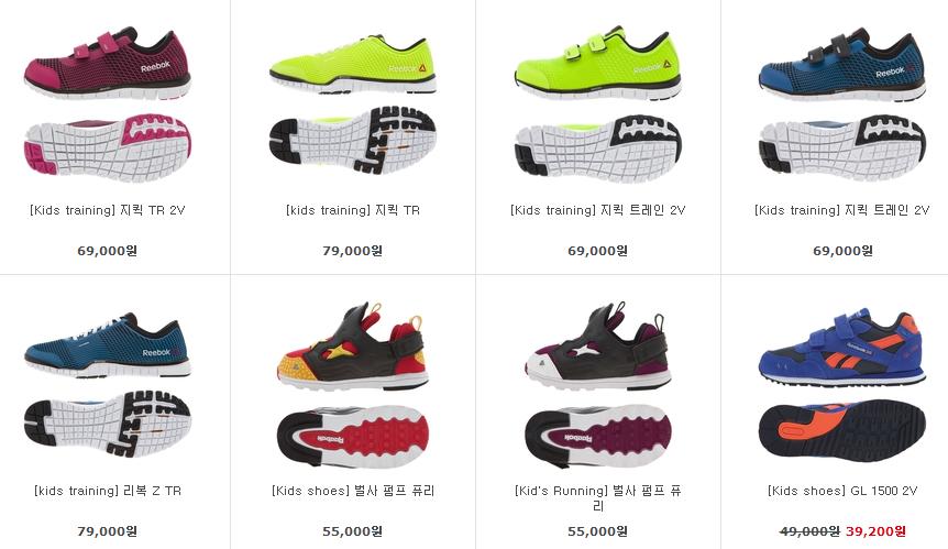 Reebok Z Tr Running Shoes