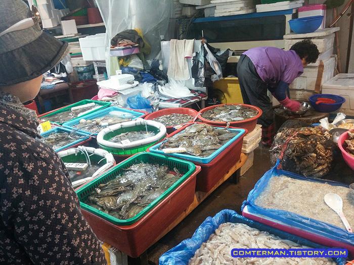 서산 수산물 시장