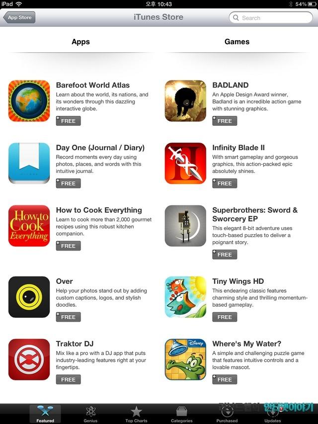 무료 어플 리스트, 아이폰 어플, 무료 어플, 아이패드 어플, 5주년 기념 행사