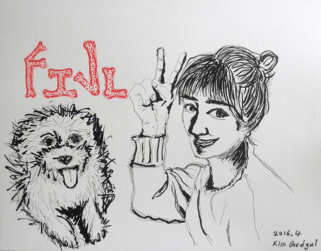 [자작 그림] 요즘 '태양의 후예'로 핫한 송혜교를 그렸다