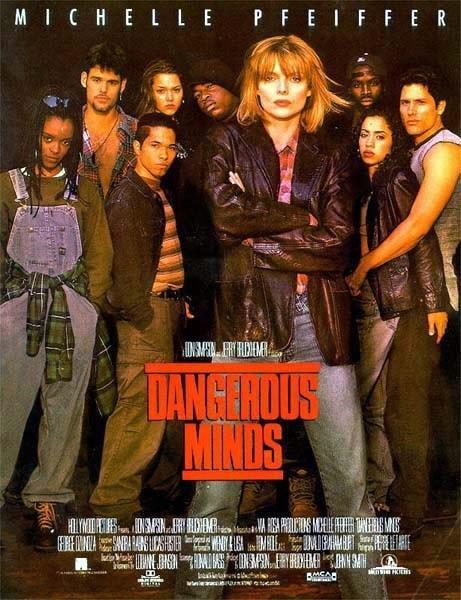 위험한 아이들 (Dangerous Minds, 1995)