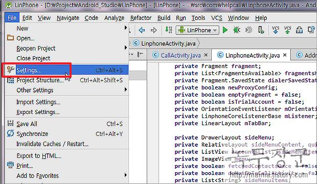 이클립스(Eclipse) 안드로이드 개발도구 ADT 설치하기