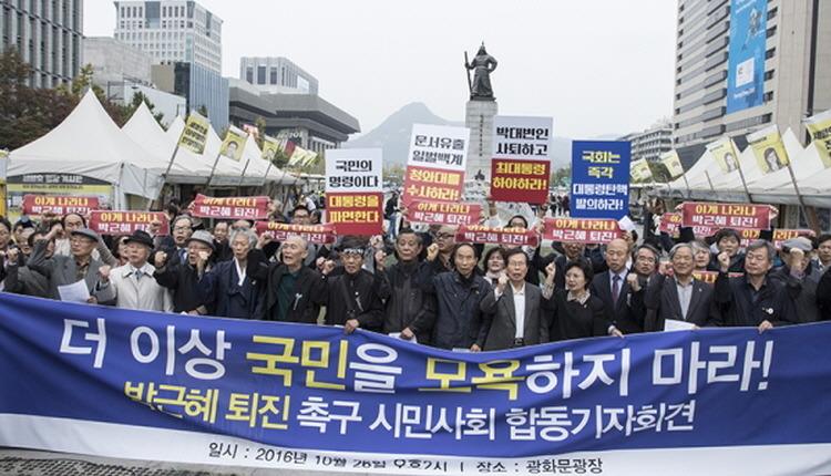 최순실 국정농단사태 - 박근혜 퇴진 촉구 63개 시민·사회단체 기자회견