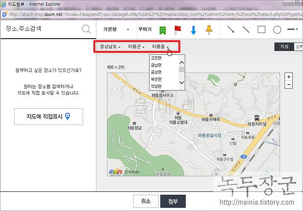 다음 daum 지도, 맵을 티스토리에 추가하는 방법