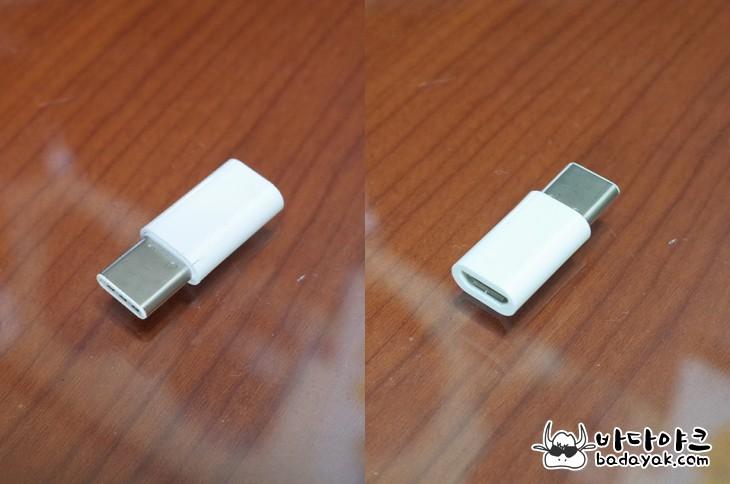 삼성 갤럭시 탭 프로 S USB 젠더