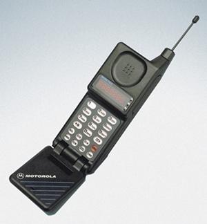 벽돌같은 구형 휴대전화