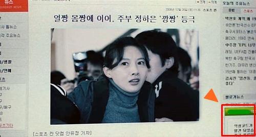 영화 펀치레이디 Punch Lady