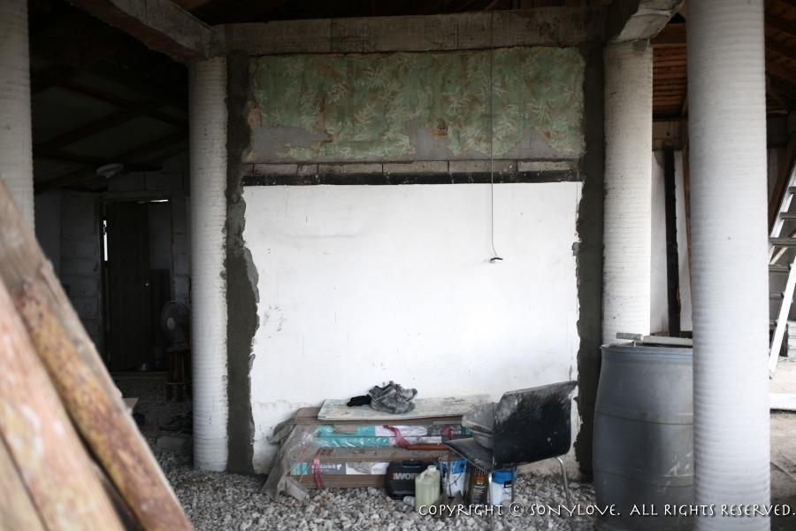 벽 틈새 메우기