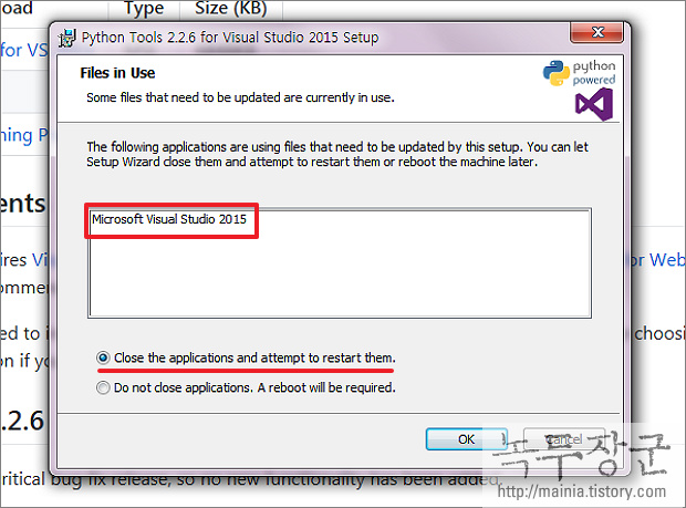 비주얼 스튜디오(Visual Studio) 파이썬(Python) 개발 환경 만드는 방법