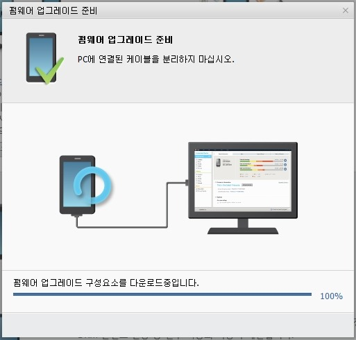 It, 갤럭시 S4 LTE-A 업그레이드, 갤럭시 S4 LTE-A 펌웨이, 갤럭시 s4 업그레이드, 갤럭시 S4 펌웨이, 갤럭시 기어, 리뷰