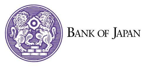 블록체인을 바라보는 일본은행의 시각
