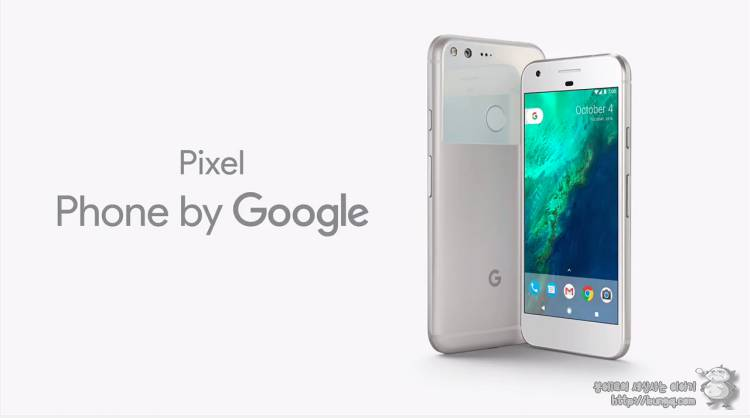 구글, 픽셀을 택하고 넥서스를 버릴 것인가?