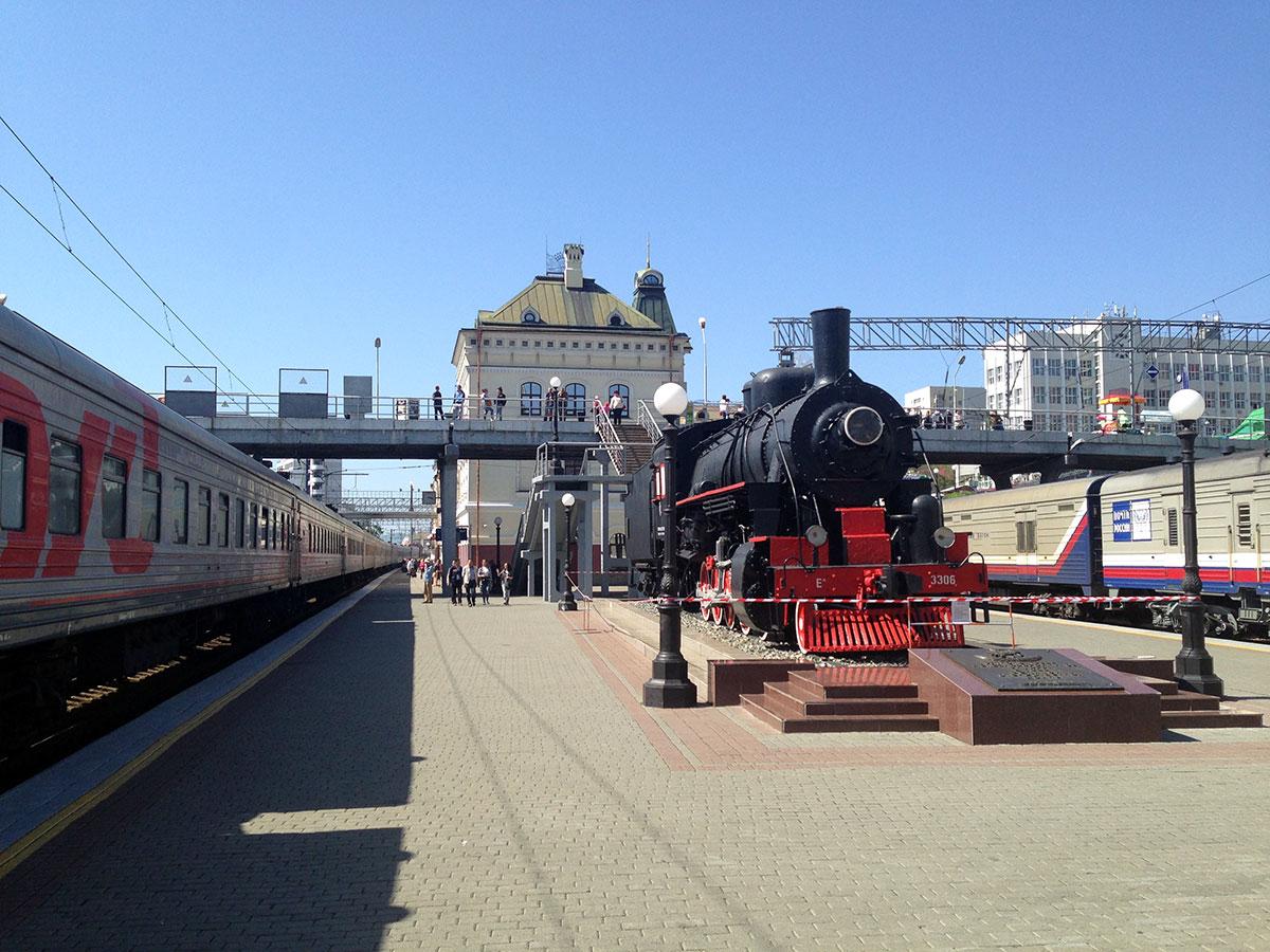 시베리아 횡단열차