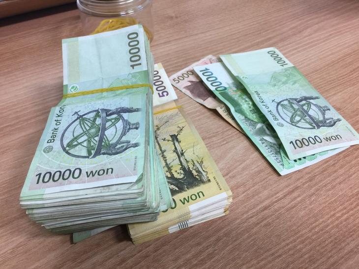 지폐 현금 저금통 돈 모으는 방법 저금통 저축방법 저금통만들기