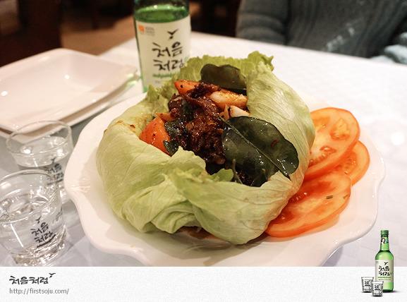 태국식 샐러드