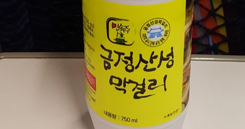 [명주탐방]금정산성막걸리