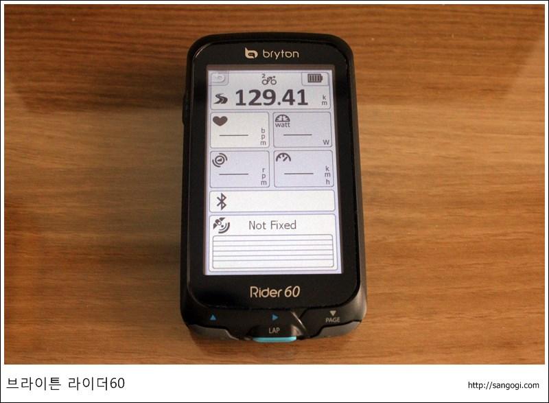 정보화면, 센서와 블투, GPS등의 설정 화면으로 연결됨