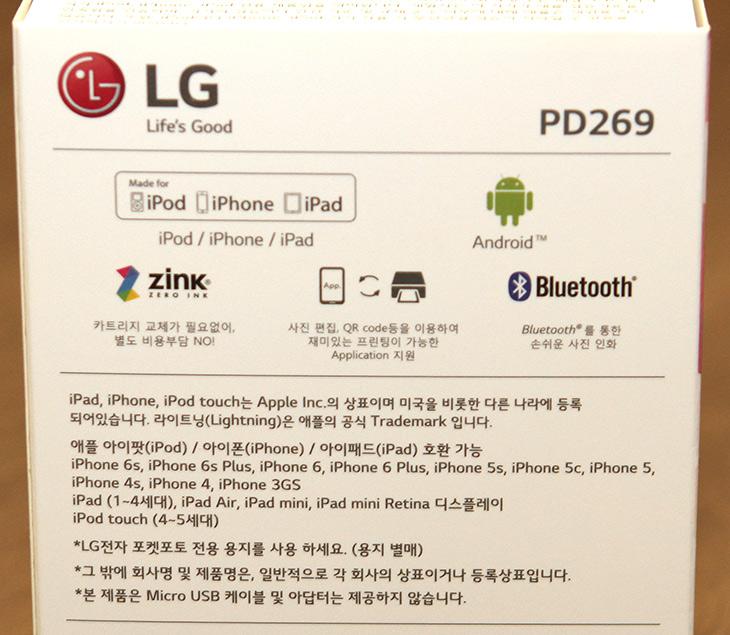 LG 포켓포토4, PD269, 포토프린터 ,스마트폰으로, 쉽게 ,사진 출력,IT,IT 제품리뷰,모바일,스마트폰으로 찍은 사진을 쉽게 출력 할 수 있습니다. 들고다니면서 쓸 수 있죠. LG 포켓포토4 PD269 포토프린터 스마트폰으로 쉽게 사진 출력 하는 모습을 보여드릴려고 합니다. 작은 사이즈 이지만 꽤 빠르게 출력이 됩니다. 결과물도 꽤 괜찮은 편이구요. LG 포켓포토4 PD269가 물론 전용 포토프린터 만큼 정도의 출력 결과물을 보여주진 않습니다. 하지만 휴대가 가능하고 크기가 작아서 어디서든지 출력이 가능하다는 장점이 있죠.
