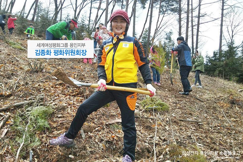 나무심기 행사 참가자
