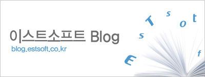 이스트소프트 공식 블로그