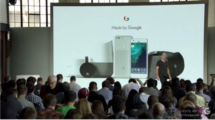 구글, 픽셀, 이벤트, 의미, 크롬캐스트, 구글홈