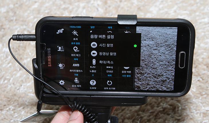 셀카봉 추천, ITA558 ,Coms 유선 리모콘 셀카봉, Coms 유선 리모콘 셀카봉 후기,Z07-5 Plus,셀카봉,셀프카메라,갤럭시S5,IT,IT 제품리뷰,사용기,후기,셀카봉 추천 제품으로 ITA558 Coms 유선 리모콘 셀카봉 후기를 올렵봅니다. 이 제품을 소개하는 이유는 별도의 배터리가 들어가지 않으며 거의 모든 스마트폰을 모두 사용할 수 있고 가격도 저렴하기 때문입니다. 버튼 하나만 누르면 자동 촬영이되며 뒤틀림까지 해결한 제품이라  셀카봉 추천 제품으로 소개 합니다. 스키장에 가서 실제로 사용을 해 봤습니다. 물론 스키장에서 셀카봉을 쓰면서 타는것은 권하진 않습니다. 저는 초보존에서 사람이 많지 않은 상태에서 잠깐 사용을 했습니다. 그보다는 출발하기 전에 와이프와 함께 셀프카메라 촬영을 많이 했습니다. 실제로 사용해보니 셀카봉이 넓은 사진을 찍을 때에는 상당히 유용했습니다. 셀카봉 추천으로 이 제품을 소개 한 이유는 쓰기 편하며 삼각대에 연결도 가능하고 유지비용이 없고 가격이 저렴하기 때문입니다.