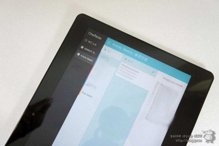 LG 탭북2(11T540-G330K), 원노트