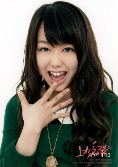 미네기시 미나미 (AKB48)
