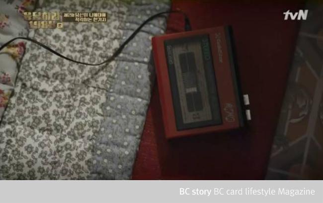 아날로그 시대 디지털 기기 소개와 BC 카드